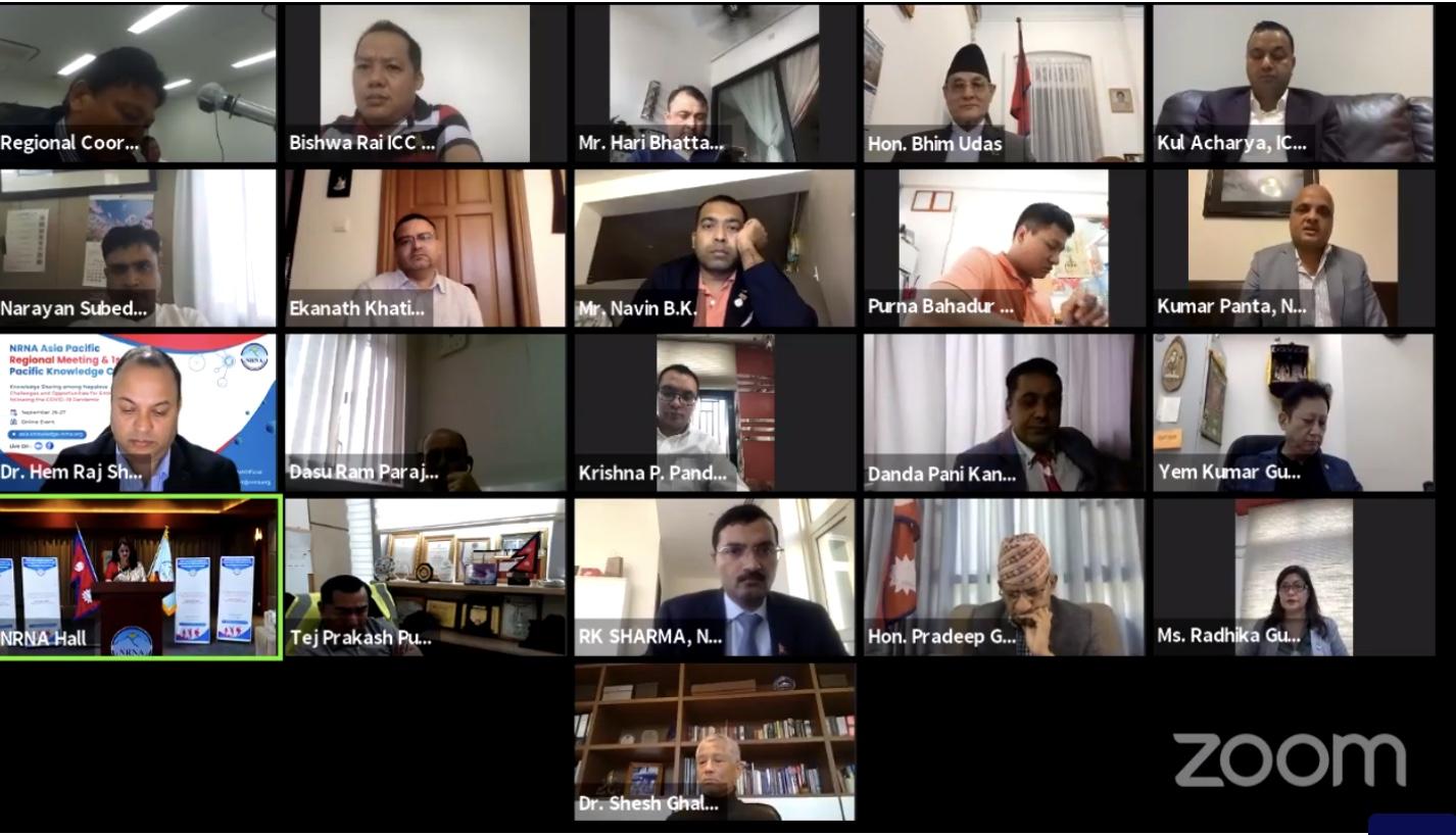 ११ बुँदे घोषणापत्र जारी गर्दै एनआरएनए एशिया प्रशान्त क्षेत्रीय सम्मेलन सम्पन्न