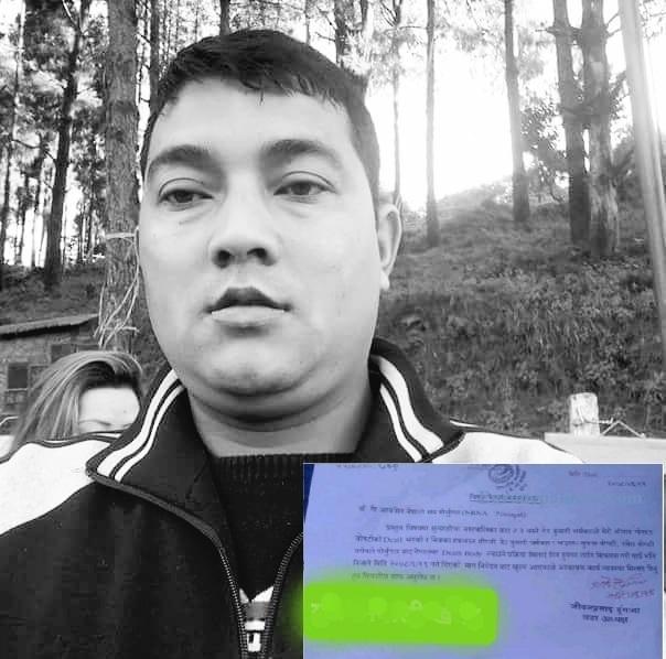 पोर्चुगलमा असामयिक निधन भएका बोगटीको शव नेपाल पठाउन एनआरएनए पोर्चुगलले लियो अग्रसरता, दीपा काफ्लेको संयोजकत्वमा आर्थिक संकलन समिति